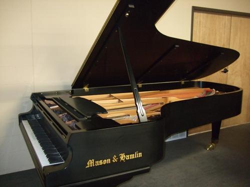 mason-and-hamlin-pianos
